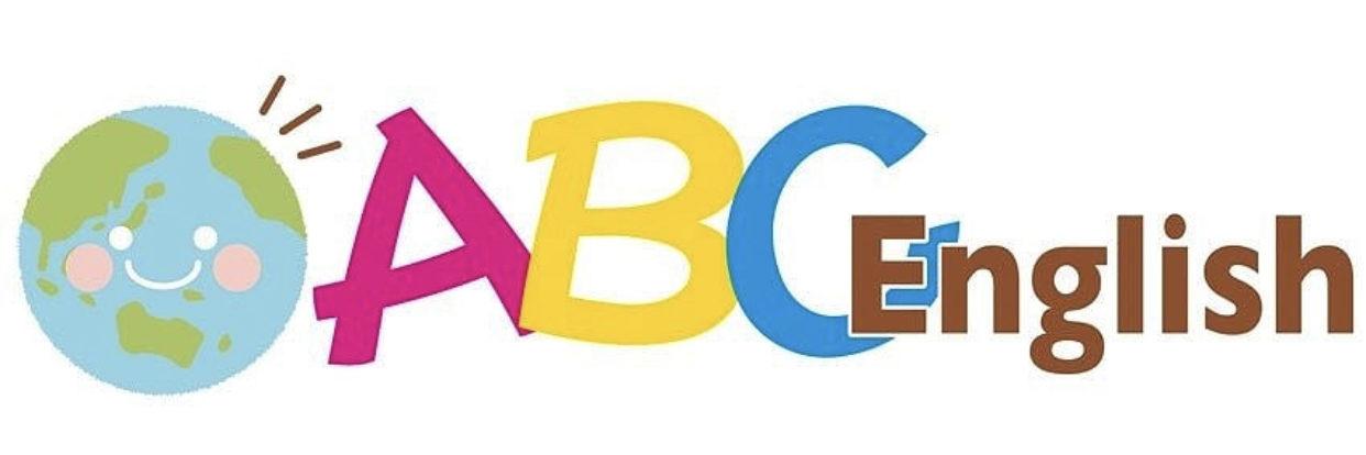 摂津で英語を習うならABC English